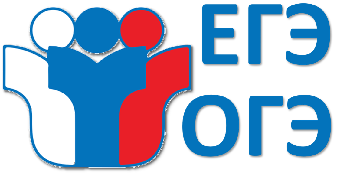 Официальный информационный портал ЕГЭ 2016